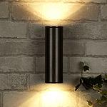 Baštenske zidne lampe